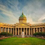 Классический Петербург