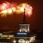 """Праздничный тур """"День Победы в Волгограде"""""""