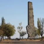 Экскурсия к Мемориальному комплексу «Лысая гора»