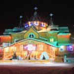 Зимний экспресс «В гости к Деду Морозу» Москва – Великий Устюг – Москва 05 января – 07 января 2018 г.