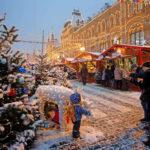Москва рождественская, 3 дня