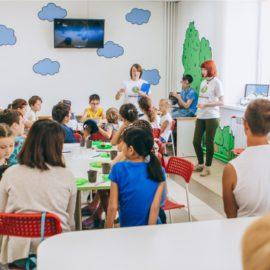 Экскурсии для начальных классов