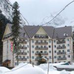 Отель «Снежный Барс», п. Домбай