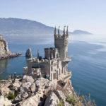 Ноябрьские праздники в Крыму