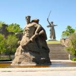 Тур по Волгограду 3 дня/2 ночи для автогрупп 40+1+2